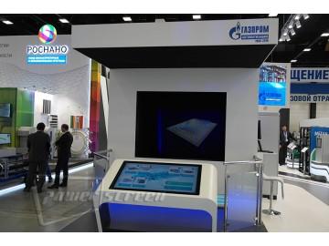 Голографический куб на выставке Рос-Газ-Экспо 2016