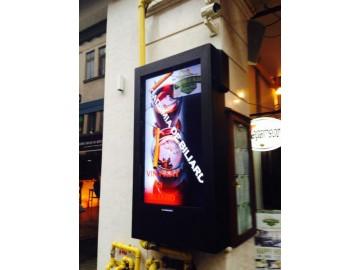 Уличные LCD мониторы