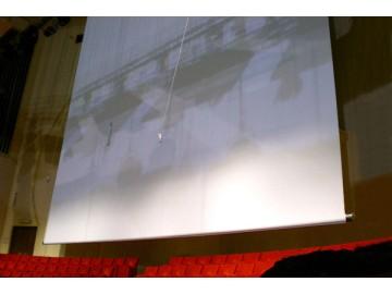 Моторизованные экраны
