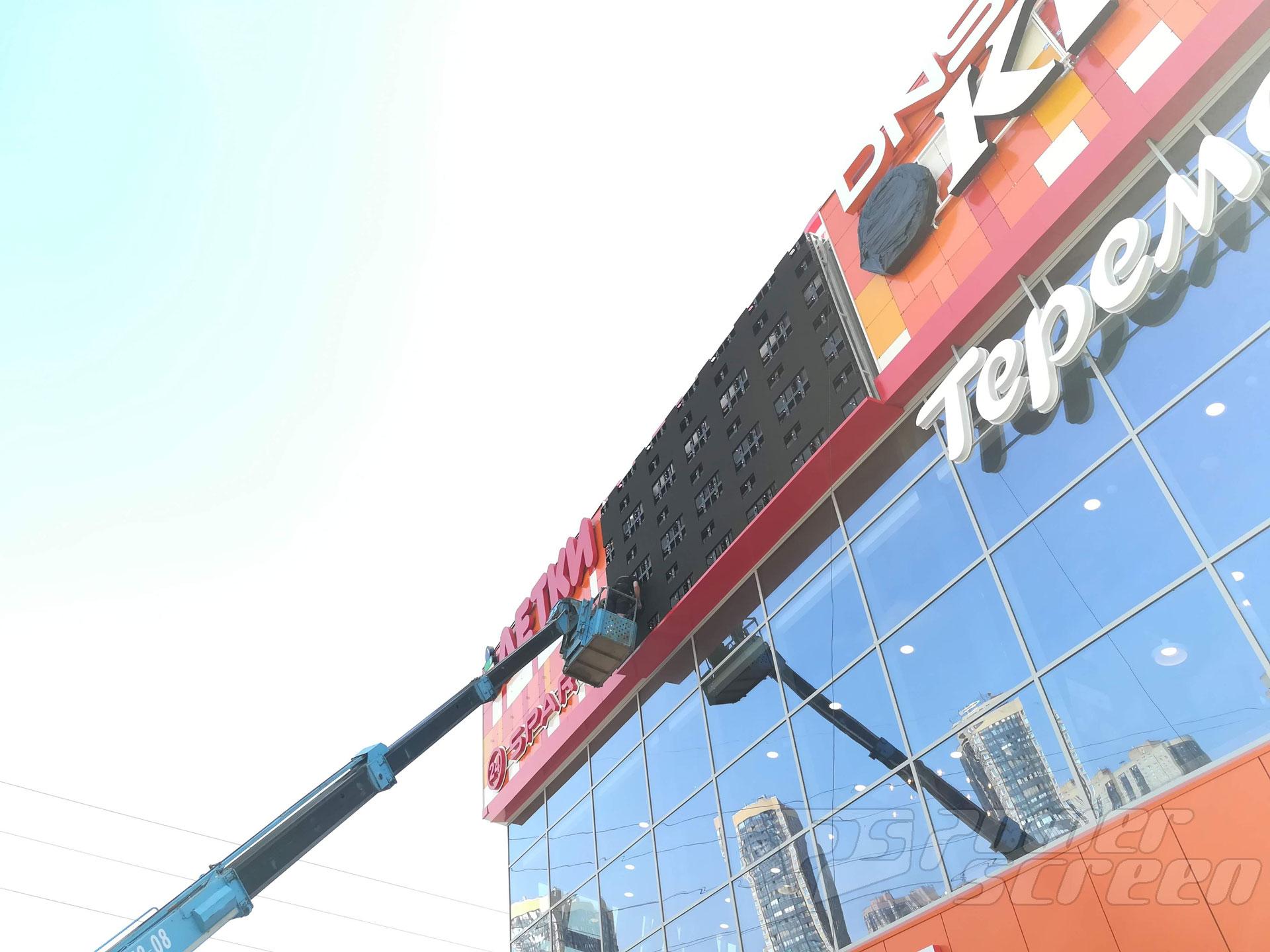 LED экран для фасада